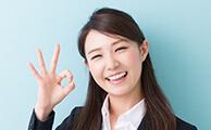 自然な笑顔と自信が持てるように!